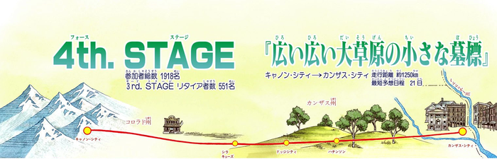 Stage 4 forest 02.png
