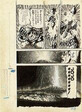 Wj-1989-14-p164.jpg