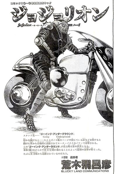 JJL Chapter 16 Magazine.jpg