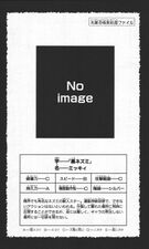 Taizo Vol 8 A220.jpg