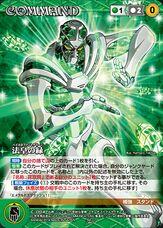 C-004 green.jpg