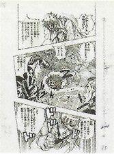 Wj-1994-21-22-p083.jpg