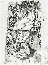 Wj-1995-23-p125.jpg