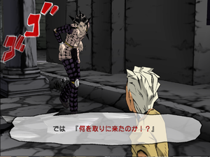 PS2 Illuso behind Fugo.png