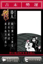 Hanafuda App3.jpg