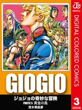 VA Color Comics v03.png
