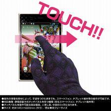 Sentinel Kira Gloves 2.jpg