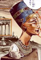 SBR Ch 43 Nefertiti Bust.png
