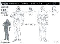 Oldseph anime ref (4).jpg