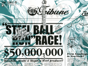 SBR Volume 7 Book Cover.png