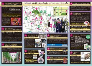 JoJoFes Events 001.jpg