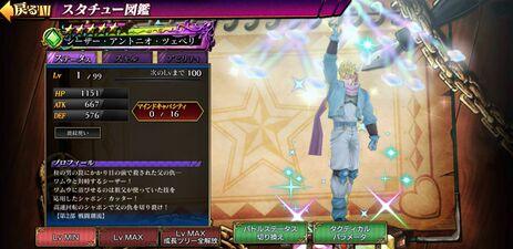 DR2Caesar5star.jpg