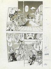 Wj-1993-38-p171.jpg