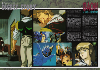 BAOH OVA Pamphlet Pg. 7&8.png