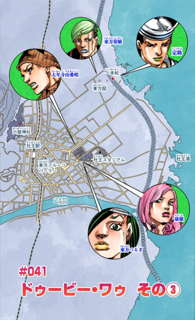 JJL Chapter 41.png