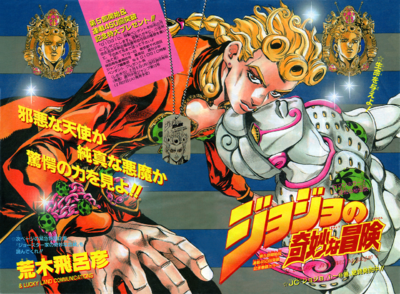 Chapter 445 Magazine Cover B.png