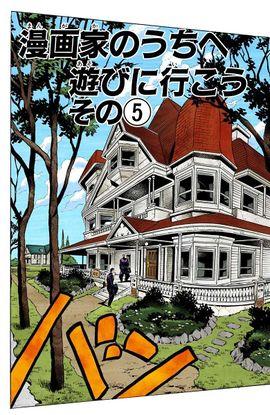 Chapter 322 Cover B.jpg