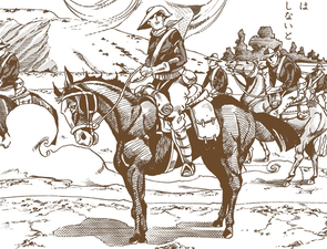 Steven cavalry.png