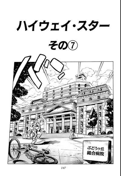 Chapter 390 Bunkoban.jpg