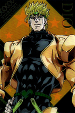 Inherited Card 10B DIO.png