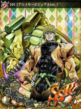 JJSS AnimeDIO2.jpg