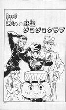 Taizo Vol 8 A169.jpg