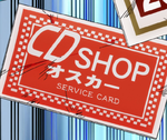Morioh CD Shop anime.png