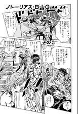Chapter 534 Cover A Bunkoban.jpg