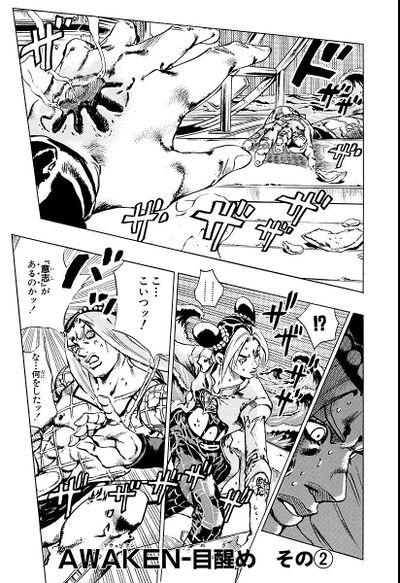 SO Chapter 86 Cover A Bunkoban.jpg