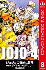 DU Color Comics v08.png
