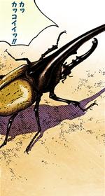 Jobin's Hercules Beetle.png