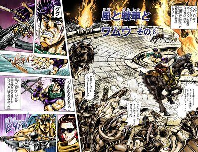 Chapter 102 Cover B.jpg