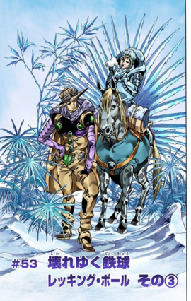 SBR Chapter 53.png