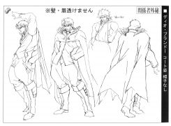 Dio anime ref (10).jpg
