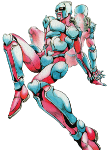 Crazy Diamond A-GO!GO! cropped.png