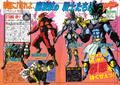 V Jump August 1993 OVA Promo.png