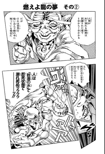 SO Chapter 68 Cover A Bunkoban.jpg