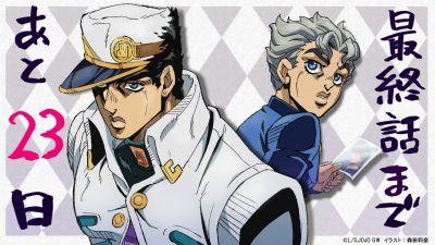 Jotaro-and-koichi-countdown.jpg
