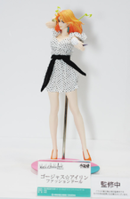 Irene Doll 3.png