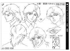Dio anime ref (13).jpg