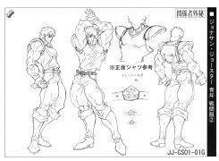 Jonathan anime ref (5).jpg