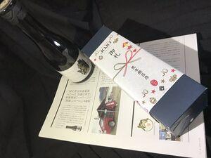 Kokuryu x Araki 2018.jpg