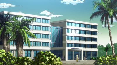 Aswan hospital anime.png