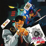 LaserdiscOVA3.jpg