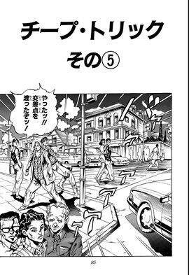 Chapter 416 Bunkoban.jpg