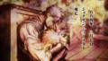 Jonathan's Death (Anime).png
