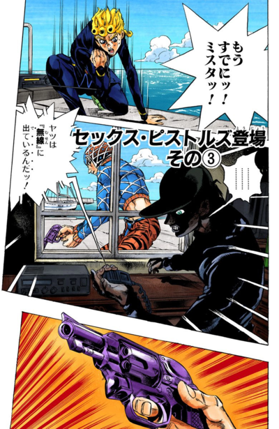 Chapter 464 Cover A.png