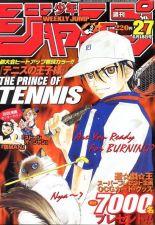 Weekly Jump June 18 2001.jpg