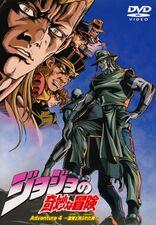 Japanese Volume 4 (OVA).jpg