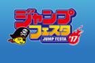 Jump-festa-2017.png
